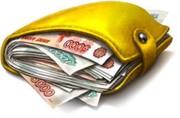 Беззалоговый кредит Запорожье и обл