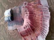 Деньги в кредит Запорожье
