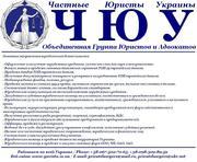 Финансирование проектов в Украине и за её приделами