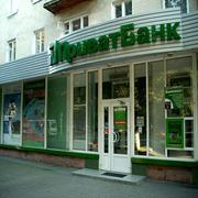 Приват банк.Кредит без справки о доходах лимит 25000 гр