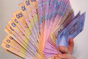 Кредит наличными без справки о доходах до 20 000 грн.