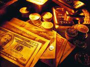 Банковские кредиты в Днепродзержинске,  быстро