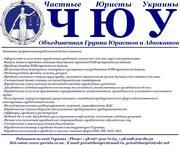 Выпуск Банковских Гарантий