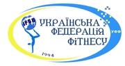 Украинская Федерация Фитнеса ищет ИНВЕСТОРА