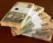 Кредит до  200 тыс грн без справки о доходах