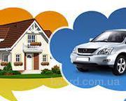 Ломбардный кредит в Запорожье под залог недвижимости и автомобиля
