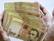 Финансовая помощь