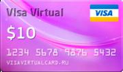 1$ - 1000$ VISA VIRTUAL  Гарантии. Бонус